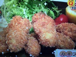 【あさイチスゴ技Q】カキフライ・カキ鍋・カキグラタン・オイスターソース レシピ