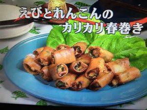 【キューピー3分クッキング】えびとれんこんのカリカリ春巻き レシピ