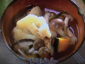 【きょうの料理ビギナーズ】豚汁&すいとん レシピ