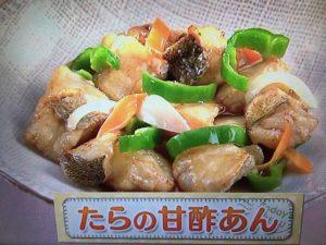 【上沼恵美子のおしゃべりクッキング】たらの甘酢あん レシピ