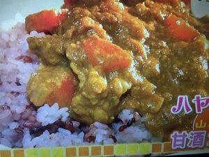 【あさイチスゴ技Q】時短カレーレシピ~甘酒・マンゴー&10分で作るあめ色玉ねぎ