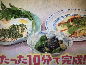 【マツコの知らない世界】平野レミレシピ~にんじん丸ごと蒸し・エスニック鶏ごはん・ナィスなシソ味噌など