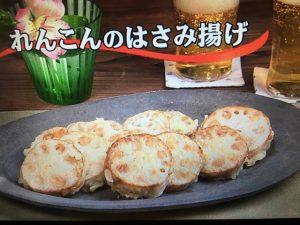 【キューピー3分クッキング】れんこんのはさみ揚げ レシピ