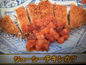 【あさイチ】ジューシーチキンカツ&キャベツのマリネサラダ レシピ