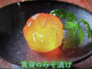 【NHKきょうの料理】大原千鶴の味噌漬け(床)レシピ~肉・魚・野菜・黄身