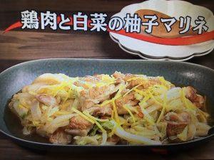 【キューピー3分クッキング】鶏肉と白菜の柚子マリネ レシピ
