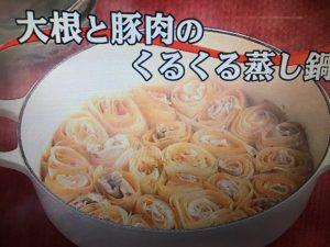 【キューピー3分クッキング】大根と豚肉のくるくる蒸し鍋 レシピ