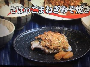 【キューピー3分クッキング】さばのごまねぎみそ焼き&根三つ葉の梅肉あえ レシピ