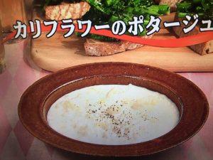 【キューピー3分クッキング】カリフラワーのポタージュ&菜の花のブルスケッタ レシピ