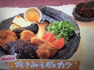 【NHKきょうの料理】焼きみそ豚カツ&ミルフィーユ牛カツ レシピ