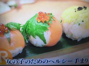 【めざましテレビ】ローラ レシピ~雛祭りに!ヘルシー手まり寿司