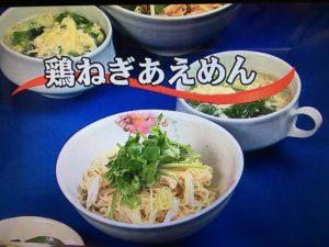 【キューピー3分クッキング】鶏ねぎあえめん&ほうれん草と卵のスープ レシピ