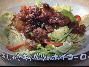 【NHKきょうの料理】ホイコーロー風・あさりとささ身の酒蒸し・絹さやとつくねの卵とじ レシピ