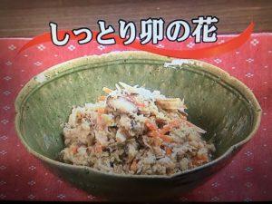 【キューピー3分クッキング】しっとり卯の花 レシピ