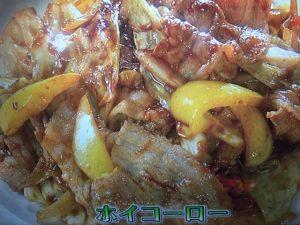 【きょうの料理ビギナーズ】ホイコーロー&チンジャオロースー レシピ