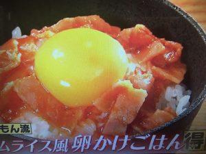 【得する人損する人】家事えもん流レシピ~生オムライス風卵かけごはん