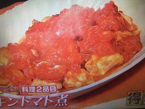 【得する人損する人】ウル得マン 鶏もも肉レシピ~からあげ・トマト煮・ピザ