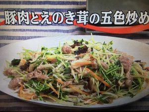 【キューピー3分クッキング】豚肉とえのき茸の五色炒め レシピ