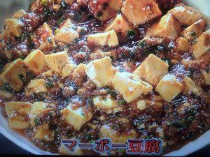 【きょうの料理ビギナーズ】マーボー豆腐&八宝菜 レシピ