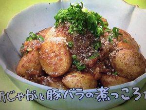 【NHKきょうの料理】アスパラベーコンとアボカド炒め・新じゃがと豚バラの煮っころがしなど