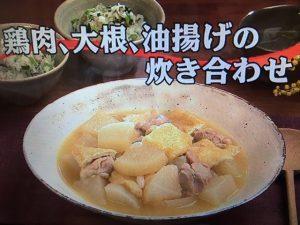 【キューピー3分クッキング】鶏肉、大根、油揚げの炊き合わせ&小松菜とじゃこの菜めし