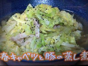 【NHKきょうの料理】春キャベツと豚の蒸し煮&春にんじんの梅煮 レシピ