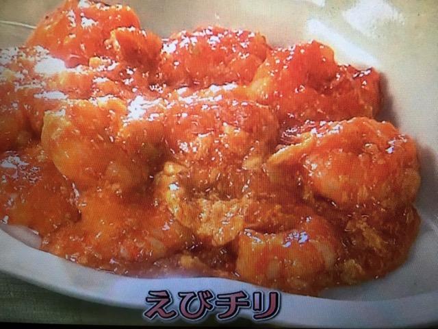 【きょうの料理ビギナーズ】えびチリ&帆立てと野菜炒め レシピ