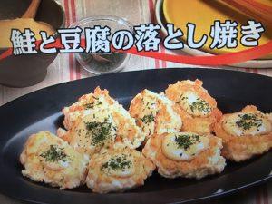 【キューピー3分クッキング】鮭と豆腐の落とし焼き レシピ