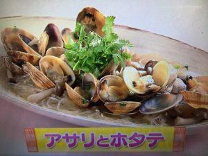 【上沼恵美子のおしゃべりクッキング】あさりと春雨の蒸し煮 レシピ