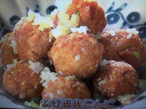 【きょうの料理ビギナーズ】鶏のから揚げ&ねぎ塩肉だんご レシピ
