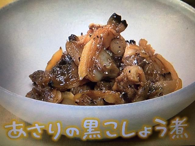 【NHKきょうの料理】しらす干しのさんしょう煮&あさりの黒こしょう煮 レシピ