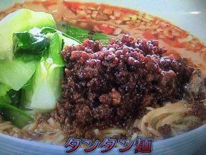 【きょうの料理ビギナーズ】タンタン麺&あんかけ焼きそば レシピ