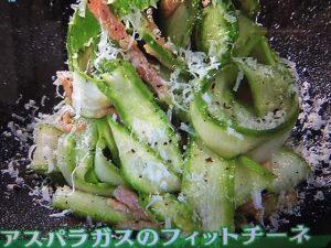 【あさチャン】新たまねぎと日向夏のサラダ&アスパラガスのフィットチーネ レシピ