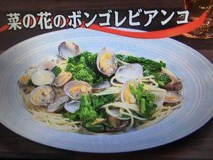 【キューピー3分クッキング】菜の花のボンゴレビアンコ レシピ