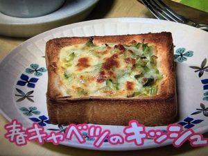 【NHKきょうの料理】フレンチトースト レシピ~春にんじん・春キャベツ・アスパラトマト
