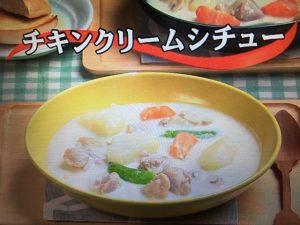 【キューピー3分クッキング】チキンクリームシチュー レシピ
