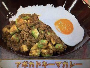 【あさイチ】アボカドキーマカレー レシピ