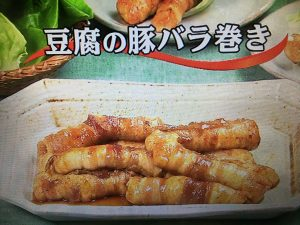 【キューピー3分クッキング】豆腐の豚バラ巻き レシピ