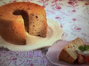 【NHKきょうの料理】桜&いちご大福風シフォンケーキ・桜&山椒のサブレ