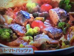 【サタデープラス】トマトの賢い食べ方・保存法&サバ缶トマトパッツァ レシピ