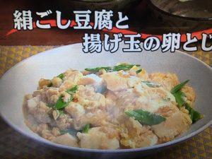 【キューピー3分クッキング】絹ごし豆腐と揚げ玉の卵とじ レシピ