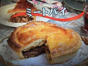 【キューピー3分クッキング】ミートパイ レシピ