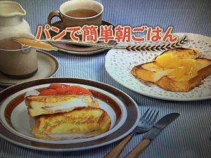 【キューピー3分クッキング】ハムサンド&オレンジ フレンチトースト レシピ