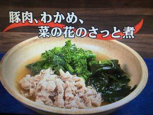 【キューピー3分クッキング】豚肉、わかめ、菜の花のさっと煮 レシピ