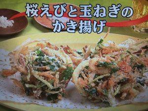 【キューピー3分クッキング】桜えびと玉ねぎのかき揚げ レシピ