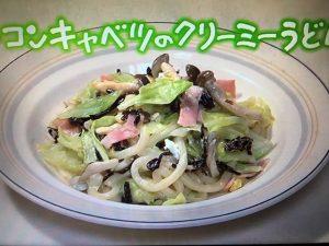 【NHKきょうの料理】冷凍うどん レシピ~肉そぼろもやし・ベーコンキャベツのクリーミーうどん