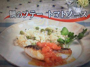 【キューピー3分クッキング】鯛のソテー トマトソース&グリンピースのピラフ レシピ