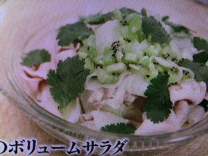【めざましテレビ】ローラ レシピ~豚と大根のボリュームサラダ レシピ