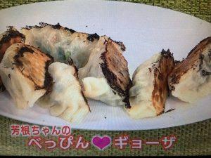 【あさイチ】芳根ちゃんのべっぴんギョーザ レシピ