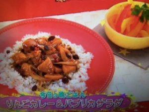 【バイキング】グッチ裕三レシピ~りんごカレー&パプリカサラダ